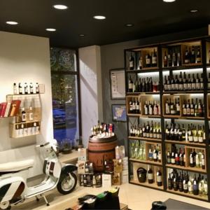 Salon z Winami w Radomiu
