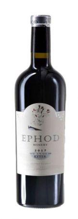 wino izraelskie - Fine Wine