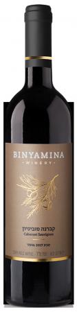 Binyamina Teva Cabernet Sauvignon Fine Wine